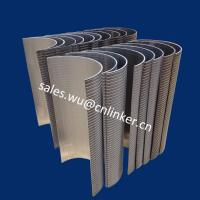 Buy cheap Stainless Steel Wedge Wire Curved Screen from wholesalers