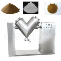 Buy cheap Automatic Dry Powder Mixing Equipment Stainless Steel Ribbon Blender from wholesalers