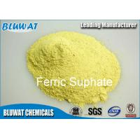 Buy cheap Printing And Dyeing Sewage Treatment Ferric Sulphate Industrial Grade from wholesalers