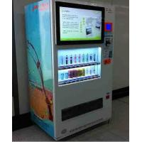 Buy cheap Airport / Hotel Automatic Products Vending Machine With 55 Inch Touch Screen , CMS Control Software from wholesalers