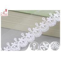 Buy cheap 3CM African Mesh Embroidered Bridal Lace / Nylon Or Polyester Wedding Lace Trim from wholesalers