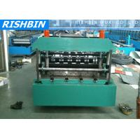 Buy cheap Double Layer Galvanized Metal Sheet Roll Forming Line High speed from wholesalers