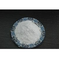 Buy cheap Fertilizer Grade Potassium Phosphate Salt K2HPO4 Odorless Soluble In Water from wholesalers