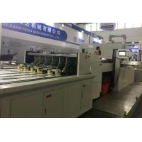 Buy cheap Full Automatic Die Cutting Machine Feida 1150 * 700 With Stripping CE Approved from wholesalers