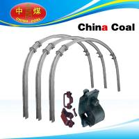 Buy cheap 25U shaped steel support from wholesalers
