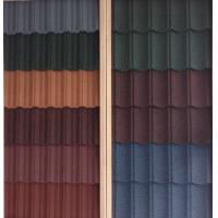 Buy cheap different type standing seam metal roof installation from wholesalers