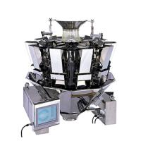 Buy cheap Photato chips vertical packaging machine for roasted peanuts from wholesalers