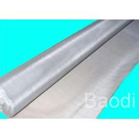 Buy cheap Stainless Steel Wire Mesh Screen For Machinery Manufacturing, Stainless Steel Filter Mesh from wholesalers
