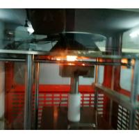 Buy cheap ISO 5660 Fire Testing Equipment Cone Calorimeter for Building Materials from wholesalers