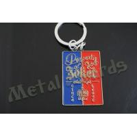 Buy cheap Die Strucking Iron Metal Key Chains Metal Key Tags Soft Enamel With Split Ring from wholesalers