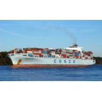Buy cheap Ocean Freight to Buenaventura,Cartagena,Santa Marta,Barranquilla,Colombia from wholesalers