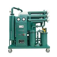 Buy cheap Insulating Oil Purifier,Insulating Oil Purification,Insulating Oil Recycling ZYB-50 from wholesalers