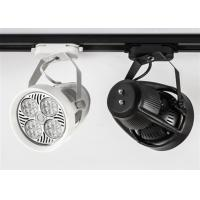Buy cheap Wall Mounted LED Ceiling Track Light Cold White PAR30 E27 Base 35W 40W 45W from wholesalers