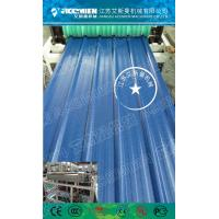 Buy cheap PVC Glazed Tile Making Extrusion Machine,1050mm width ASA+PVC composite plastic roof tile machine from wholesalers