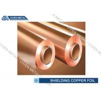 Roll  Shape Copper Shielding Foil Sheet Roll , Conductive Copper Foil shielding