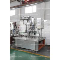 Buy cheap Automatic Stainlees Steel Beer Bottle Capper Machine High Accuracy from wholesalers