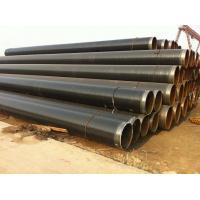 Buy cheap API 5L Gr.A B X52 X60 Line pipe with 3PE coating from wholesalers