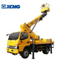 Buy cheap XCMG Official Small Scissor Lift Platform , Aerial Lifts And Aerial Work Platforms from wholesalers