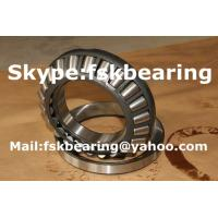 Buy cheap Heavy Load 29344 Thrust Fag Spherical Roller Bearing For Oil Rig  Brand from wholesalers