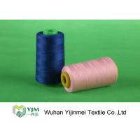 Buy cheap Plastic Cone Dyed  Polyester Industrial Sewing Machine Thread For Textile / Garment product
