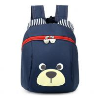 Buy cheap Navy Animal Pattern Personalized Kids Backpacks Durable Backpacks For School from wholesalers