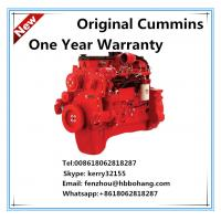 Buy cheap Cummins  Authorized supplier 180Ps COACH diesel engine coach motor from wholesalers
