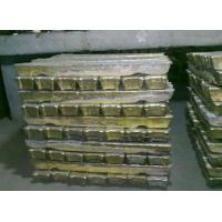 Buy cheap Copper Ingot 99.99 from wholesalers