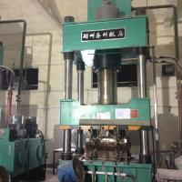 Buy cheap SMC Distribution Box Hydraulic Molding Press Equipment 4 Column Structure from wholesalers