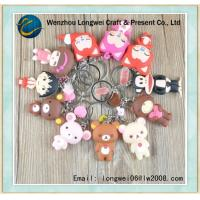Buy cheap Waterproof 3D / 2D Soft PVC Keychain Bright-Colored Heat Resistant product