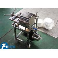 Buy cheap 200mm Diameter Dewatering Filter Press With Manual Screw Press Separation product