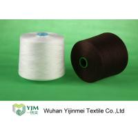 Buy cheap 2 Ply Ring Spun Knitting Sewing Dyed Polyester Yarn Without Knot product