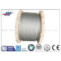 China High Strength Galvanized Steel Wire Rope No Oil For Aircraft Cable 7x19 on sale