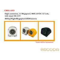 Buy cheap High Resolution IR Car Reversing Camera For School Bus , 850nm Infrared Spectrum product