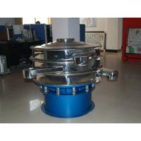 Buy cheap CSB series lime powder Efficiency rotary vibration filter from wholesalers