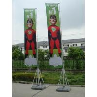 Buy cheap Double Sided Custom Flags For Business Advertising Flags 5m Height from wholesalers