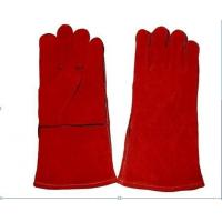 Buy cheap Labour protection glove from wholesalers