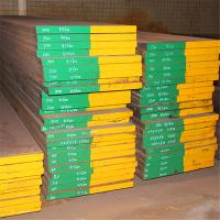 Buy cheap 1.2311 / P20 / 3Cr2Mo / 618 / PDS-3 Hot Rolled Steel Plate For Plastic Molds from wholesalers