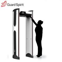 Buy cheap LCD colorful screen Archway Metal Detector metal detector security gate with battery supply product