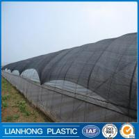 Buy cheap greenhouse house shade net, shade netting from wholesalers