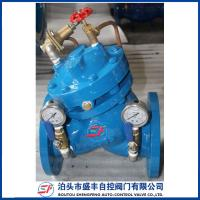 Buy cheap YX741X Adjustable pressure reducing valve with ductile iron material made in china with high quality product