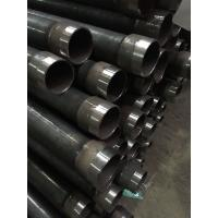 China High Quality Screw Type Sonic Logging Steel Pipe / Tube / Sounding Steel Pipe on sale