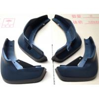 Buy cheap Professional Car Mud Flaps Accessory for Honda City 2006- GD6 GD8 from wholesalers