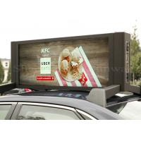 Buy cheap SMD1415 Aluminum Taxi Roof Led Display Panels 5500 Nits Luminance For GIF SWF from wholesalers