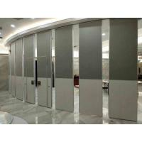 Buy cheap Nature Wood Veneer Finish  Acoustic Aluminum Frame100MM Thickness Movable Partition Wall from wholesalers
