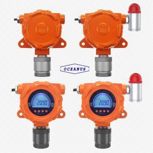 Buy cheap OC-F08 Fixed Argon Ar gas detector, test range customized, Audible-visual alarm,Explosion proof design product