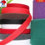 Buy cheap hook and loop on the same side/hook and loop self adhesive from wholesalers
