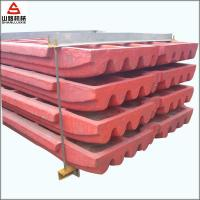 Buy cheap jaw crusher jaw plate from wholesalers