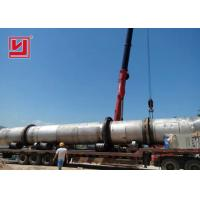 China Yuhong Brand Palm Kernel Shell Rotary Dryer Machine with 15t / d high capacity on sale