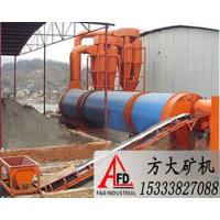 Buy cheap Yukuang continuous tumble desulfurization gypsum rotary dryer from wholesalers
