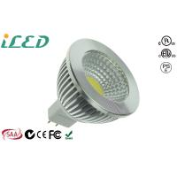 Buy cheap 3000K Brightest Mr16 LED Light Bulbs 50W Replacement  , LED Warm Light Bulbs from wholesalers
